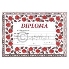Diploma D10 2019